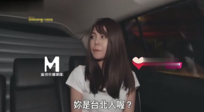 「台北街頭搭訕」現金誘惑19歲女大生到家裡啪啪啪?