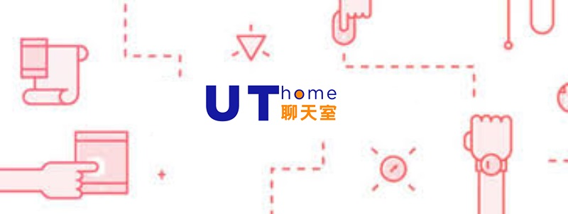 「UThome聊天室」星探/經紀人高薪誠徵台灣主播,中國最大直播平台