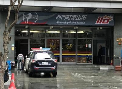 「失聯香港人找到了」一公布姓名,馬上西門町套房內尋獲這3人