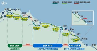 「蘇花改通車」到底有多省車程?東部唯一國道服務區亮點?