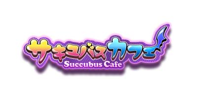「魅魔咖啡廳」成人遊戲,一款多人運動系統!