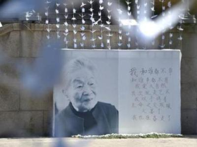 「陳錦華遺體火化」這幾位高層來八寶山送別慰問