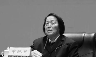 「申紀蘭凌晨病逝」中國人大活化石才被官方駁重病?