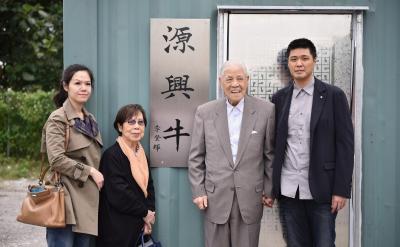 「李登輝孫女」李坤儀生二寶了!97歲李登輝再當阿祖雙喜臨門!