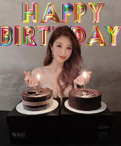 「生日快樂」11月16日天蠍座,陳美姬直播被粉打賞隨機袋一發中火箭