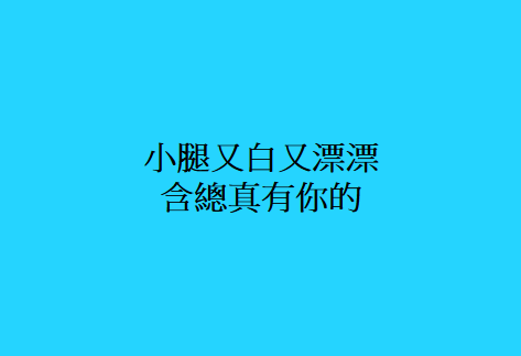 「看女生小腿」韓國瑜自爆念放牛班,黃創夏傻眼怒轟?
