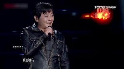 「王傑退歌壇」一代浪子遭下毒重傷歌喉掉髮,傳奇將永留歌迷心中