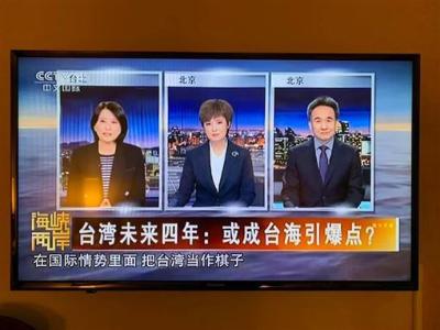 「王鴻薇不敢喊總統」上央視害怕?他一句嗆爆!!