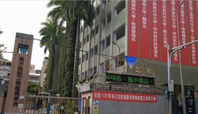「東方工商吹熄燈號」成北市第3所停招高中職