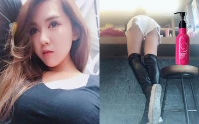「正妹黎子渝」國民黨代表PO性感翹臀,誘說:男人娶到我很性福