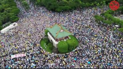 「6月23凱道」拒絕紅色媒體、守護台灣民主