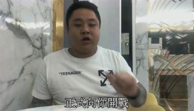「刺青男挑戰館長」網路上傳下戰書,網友:是想紅嗎?