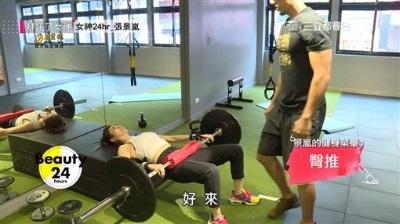 「女神張景嵐」超狂健身菜單,曝她私人教練是海龍蛙兵