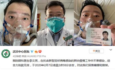 「李文亮去世」中國網民怒吼要求言論自由!!