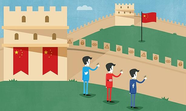 「翻牆」中國近期對封鎖諸多動作,重慶率先實施