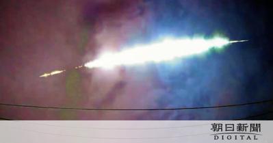 「日本關東」夜空出現流星,爆炸般巨響嚇壞民眾