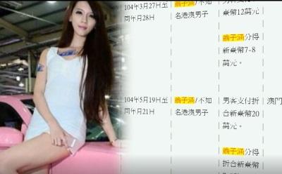 「戴姐花名冊」14金釵紅牌是她:子涵的3倍
