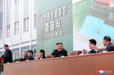 「北韓 金正恩」神隱20天後大笑剪綵?是死、是活大家傻傻分不清楚?