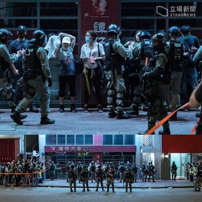 「港版國安法」香港萬人示威,中國內政不容外來干涉!