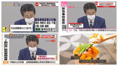 「疫情衝擊」AV三大集團全面停工,7、8月沒新片可看!