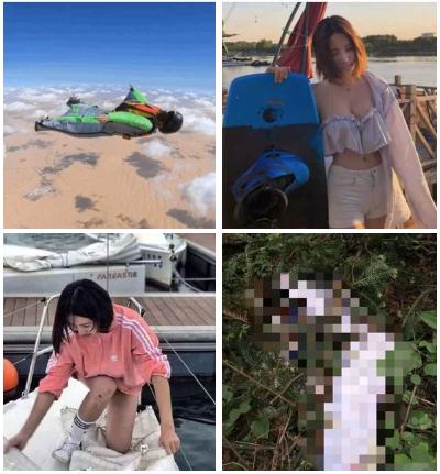 「極限運動女神」從2500公尺高空跳下失蹤?遺體找到了?