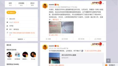 「吹哨人」李文亮死亡還是正在搶救?中國政府還在隱匿?