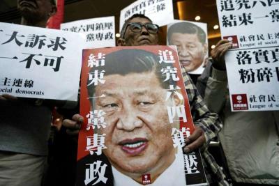 「港版國安法」將為中港帶來哪些深遠影響?特首林鄭月娥無能?