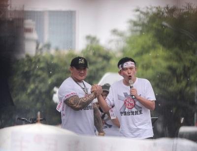 「6月23凱道」響應時代力量立委黃國昌與網紅館長陳之漢