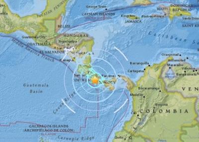 「哥斯大黎加 地震」巴拿馬邊界6.2強震,兩棟房屋受損