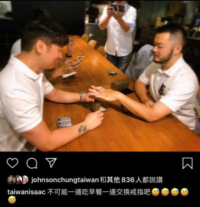 「陳鎮川 男友」愛情長跑9年今天登記!早餐店互換戒指