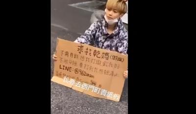 「找乾媽御姊」西門町小鮮肉要求陪打遊戲,網友:賣紙板會不會致富!