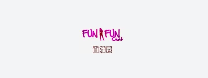 「funfunchat直播」手機視訊聊天室高薪徵台灣主播、經紀人