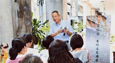 「莊永明辭世」台灣文史專家文化部將呈請總統褒揚