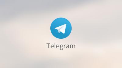 「Telegram」跨平台即時聊天,加密、自毀訊息強大功能