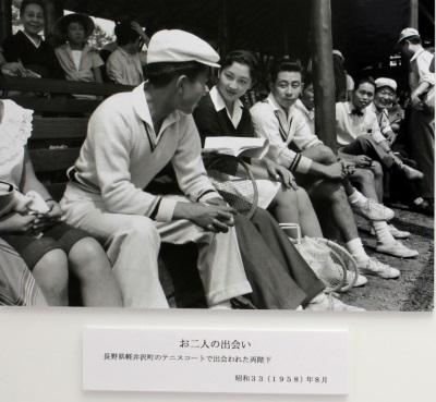 「日本皇室」婆媳同為平民皇后