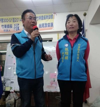 「竹東鎮長補選」涉賄請辭,妻代理鎮長在補選勝出