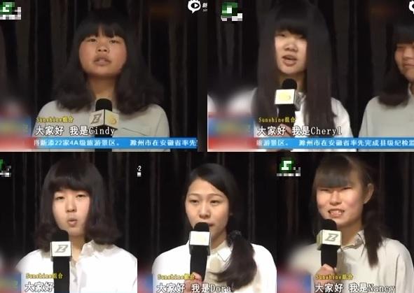 「最醜女團」經紀公司賞識簽約5位高中女生