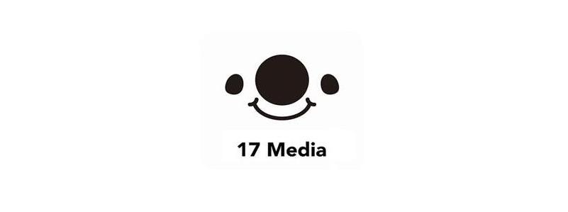 「17直播Live」星探/經紀人高薪誠徵台灣主播,專屬交友聊天平台