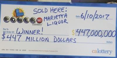 「135億威力球」扣稅實拿83.7億,中獎人還沒出面