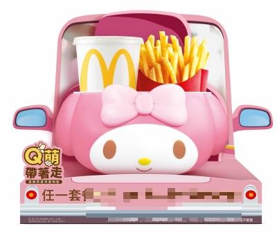 「麥當勞美樂蒂」限量6萬個!萬用置物籃台灣開賣