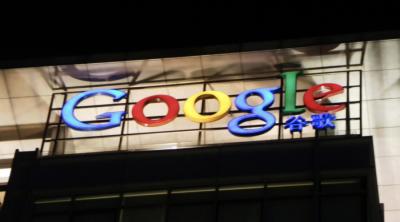 「Google員工連署」過去是一家把信仰放在利益之前的公司