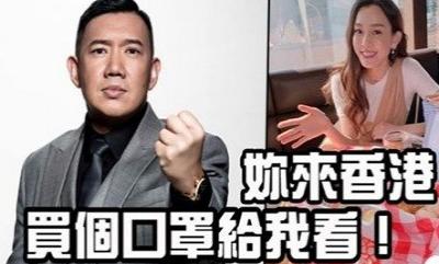 「口罩風波」杜汶澤狠酸范瑋琪,其實向極權開火?g