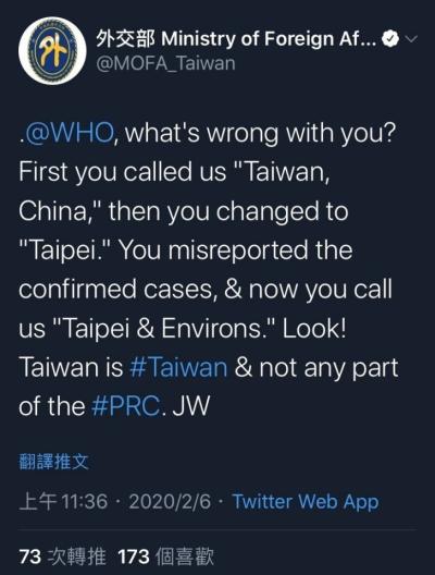 「WHO串改台灣名」吳釗燮砲轟:有什麼毛病?