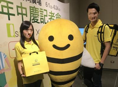 「誠實蜜蜂欠款」台灣市場正常營運、履行財務責任