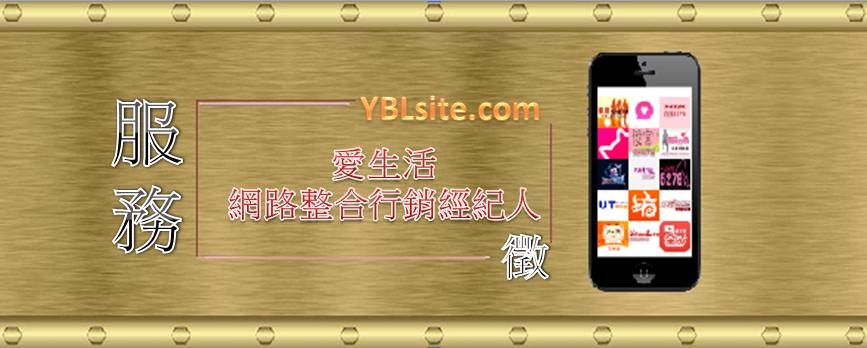 「浪Live直播」星探/經紀人高薪誠徵台灣主播,專屬社交互動美顏平台