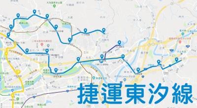 「民生汐止線」紓解內湖交通!捷運替代方案最方便