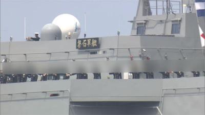 「海軍敦睦磐石艦」官兵女友疫調困難,恐成重災區
