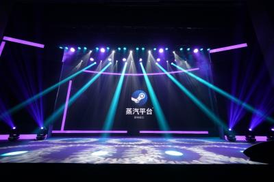 「蒸汽動力」Steam中國版即將到來?台灣會納入區域嗎?
