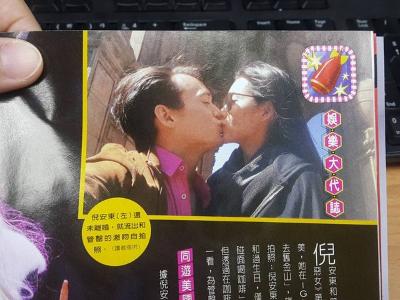 「倪安東激吻照」曝光,老婆親友拿鐵證打臉管罄