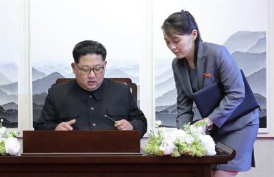 「金與正繼承」北韓要準備接班?金與正會是將繼承血統?